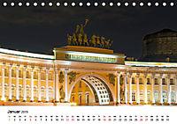 St. Petersburg bei Nacht (Tischkalender 2019 DIN A5 quer) - Produktdetailbild 1