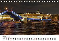 St. Petersburg bei Nacht (Tischkalender 2019 DIN A5 quer) - Produktdetailbild 10