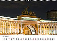 St. Petersburg bei Nacht (Wandkalender 2019 DIN A2 quer) - Produktdetailbild 1