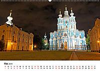 St. Petersburg bei Nacht (Wandkalender 2019 DIN A2 quer) - Produktdetailbild 5