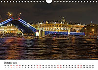 St. Petersburg bei Nacht (Wandkalender 2019 DIN A4 quer) - Produktdetailbild 10