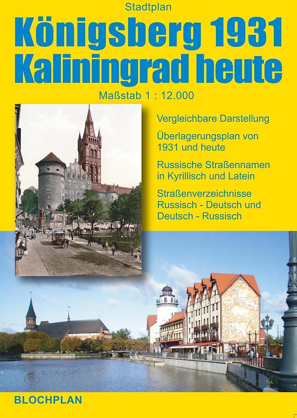 Königsberg Kaliningrad Karte.Stadtplan Königsberg 1931 Kaliningrad Heute Buch Weltbild De