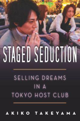 Staged Seduction, Akiko Takeyama