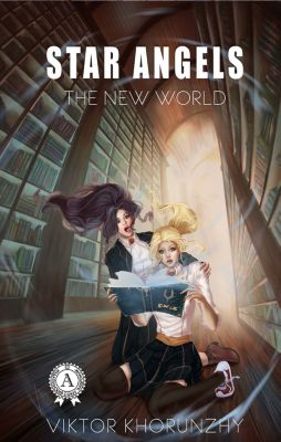Star Angels. The New World, Viktor Khorunzhy
