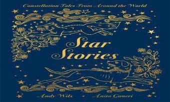 Star Stories, Anita Ganeri