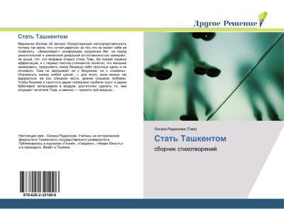 Stat' Tashkentom, Oxana Radionova (Tova)