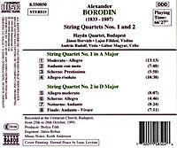 Streichquartette 1+2 - Produktdetailbild 1