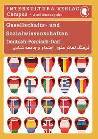 Studienwörterbuch für Gesellschafts- und Sozialwissenschaften - Interkultura Verlag |