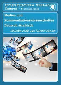 Studienwörterbuch für Medien-, und Kommunikationswissenschaften - Interkultura Verlag |