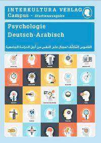 Studienwörterbuch für Psychologie, Interkultura Verlag