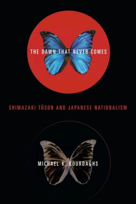 Studies of the Weatherhead East Asian Institute, Columbia University: The Dawn That Never Comes, Michael Bourdaghs