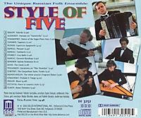 Style Of Five/Russische Volksmusik - Produktdetailbild 1