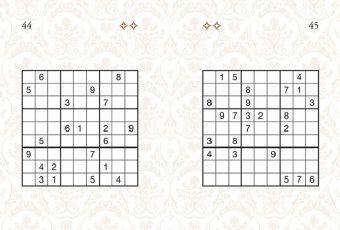 Sudoku Deluxe