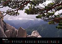 SÜDKOREA zwischen asiatischer Tradition und Moderne (Wandkalender 2019 DIN A2 quer) - Produktdetailbild 5