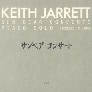 Sun Bear Concerts - Kyoto, Keith Jarrett