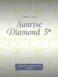 Sunrise Diamond 5*. Путевые заметки из Египта, Саша Сим