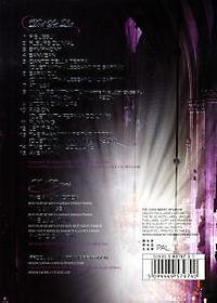 Symphony: Live In Vienna - Produktdetailbild 1