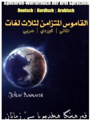 Synchron-Wörterbuch der drei Sprachen, Jotiar Bamarni