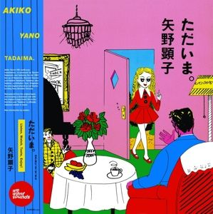 Tadaima. (Vinyl), Akiko Yano