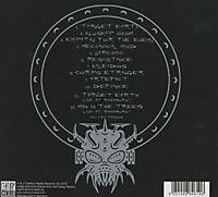 Target Earth (Limited Edition) - Produktdetailbild 1