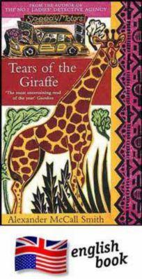Tears of the Giraffe, Alexander McCall Smith