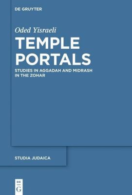 Temple Portals, Oded Yisraeli