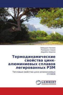 Termodinamicheskie svojstva cink-aljuminievyh splavov legirovannyh RZM, Zijovuddin Nizomov, Rahimdzhon Saidov, Dzhurabek Sharipov