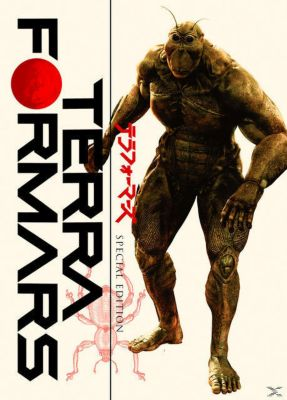 Terra Formars Limited Mediabook, Emi Takei, Shun Oguri, Rinko Kikuchi, Rila Fukushima