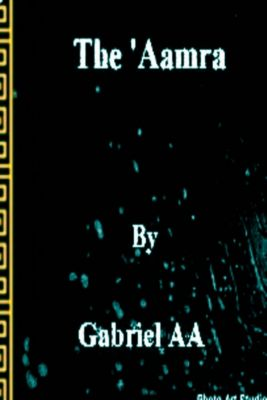 The 'Aamra, Gabriel AA