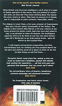 The Afghan - Produktdetailbild 1
