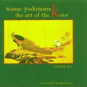The Art Of The Koto Vol.2, Nanae Yoshimura