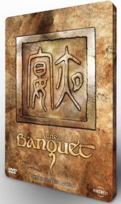 The Banquet - Special Edition, William Shakespeare