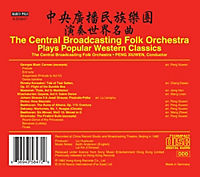 The Cbfo Plays Popular Western Classics - Produktdetailbild 1