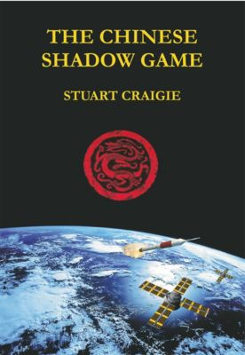 The Chinese Shadow Game, Stuart Craigie
