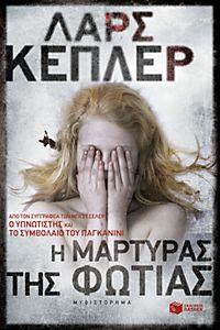 the hypnotist lars kepler pdf free download