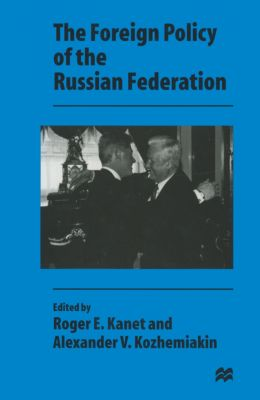 The Foreign Policy of the Russian Federation