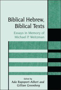 The Library of Hebrew Bible/Old Testament Studies: Biblical Hebrew, Biblical Texts