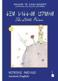 The Little Prince (Aurebesh-Alphabet), Antoine de Saint-Exupéry