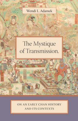 The Mystique of Transmission, Wendi Adamek