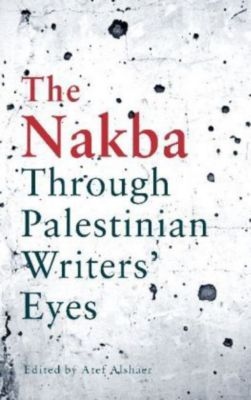 The Nakba, Atef Alshaer