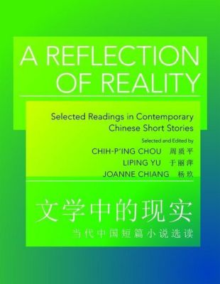 The Princeton Language Program: Modern Chinese: A Reflection of Reality, Chih-P'ing Chou, Joanne Chiang, Liping Yu