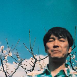 The Same As A Flower, Nagisa Ni Te