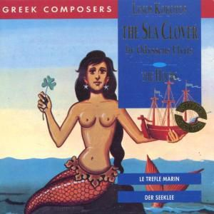 The Sea Clover/The Hours, Elytis, Daskalopoulos