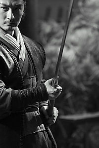 The Sword Identity - Produktdetailbild 1