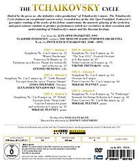 The Tchaikovsky Cycle - Produktdetailbild 1