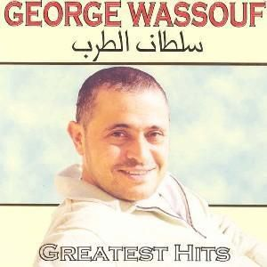 The Very Best Of, George Wassouf
