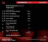 Theatre Music - Produktdetailbild 1