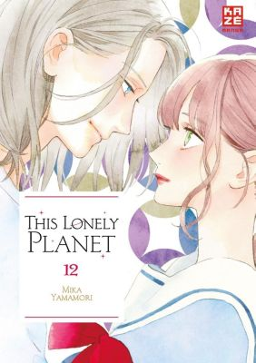 This Lonely Planet - Mika Yamamori |