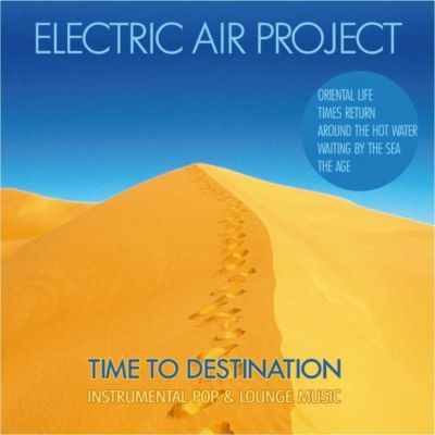 Time To Destination, Electric Air Project