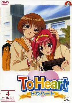 To Heart, DVD 04, Anime